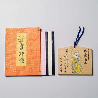 なごや七福神宝印帳・記念絵馬