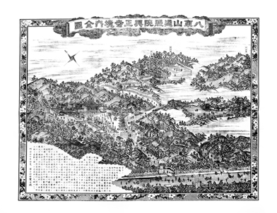 八事山遍照院興正寺境内全図