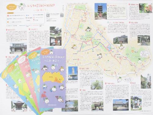 ショウちゃんとめぐるぶらり昭和区マップ
